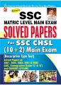 Kiran's  SSC Matric Level Main Exam Solved Papers For SSC CHSL (10+2) Main Exam (DesCriptive Type Test) Solved Papers Of: 2007, 2003, 2002, 2001, & 2000 (LDC, Stenographer Grade- 'C' & 'D') and Current Affairs--English