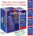 Collins English Learning Library (Set of 4 Books): Book by Harper Collins