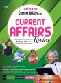 Current Affairs Review 2015 for all competitive exams (English) (Paperback): Book by Arihant Experts