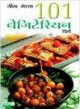 101 Vegetarian Recipes - Hindi: Book by Nita Mehta