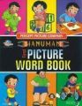 Hanuman First Picture Word Book English(HB)