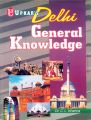 Delhi General Knowledge: Book by Dr. C. L. Khanna