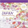 Japan: 70 Designs to Help You De - Stress (English) (Paperback): Book by Hamlyn