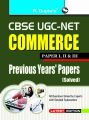 CBSE-UGC-NET: Commerce Previous Papers (Solved): Book by RPH Editorial Board