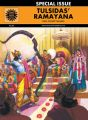 Tulsidas Ramayana (English) (Hardcover): Book by Margie Sastry