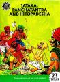 Jataka, Panchatantra And Hitopadesha Collection Set (English) (Paperback): Book by Amar Chitra Katha