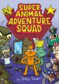 DFC Library: Super Animal Adventure Squad: Book by James Turner
