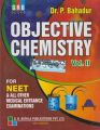 Objective Chemistry (Volume 2) : For AIPMT & All Other Medical Entrance Examinations (English) 3rd Edition: Book by P. Bahadur