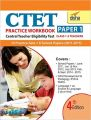 CTET Practice Workbook Paper 1 - English (8 Solved + 10 Mock papers) 4th Edition (English) (Paperback): Book by Disha Experts