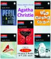 Set - 3 Collins Agatha Christie  (5 Books with 5 CD): Book by Agatha Christie