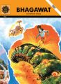 Bhagawat: The Krishna Avatar (English) (Hardcover): Book by Anant Pai