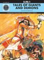 Tales Of Giants And Demons (1026): Book by Anant Pai