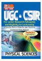 UGC CSIR PHYSICAL SCIENCES PAPER 1 SECTION B (Paperback): Book by Ritu Walia , Raizada Gr