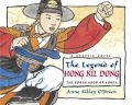Legend of Hong Kil Dong: The Robin Hood of Korea: Book by Anne S. O'Brien