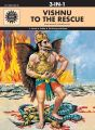 Vishnu To The Rescue (10020): Book by Anant Pai