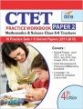 CTET Practice Workbook Paper 2 - Science/ Maths - English (8 Solved + 10 Mock papers) 4th Edition (English) (Paperback): Book by Disha Experts