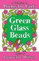 Green Glass Beads: Book by Jacqueline Wilson
