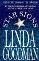 Star Signs: The Secret Codes of the Universe: Book by Linda Goodman