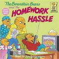 The Berenstain Bears and the Homework Hassle: Book by Stan Berenstain , Jan Berenstain