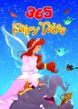 365 Fairy Tales HB (English) (Hardcover): Book by Om Books