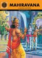 Mahiravana (526): Book by Meera Ugra