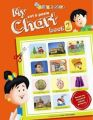 Chart Book - 2: Book by Preeti Shanker