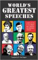 World's Greatest Speeches: Book by Amit Kapoor