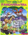 Large Print: Great Tales from Panchatantra: Book by Om Books