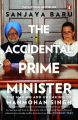 The Accidental Prime Minister : The Making and Unmaking of Manmohan Singh (English) (Paperback): Book by Sanjaya Baru