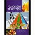 Foundations of Nutrition (English) 01 Edition: Book by P. Janaki Rao