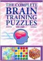 The Complete Brain Training Puzzles - Volume 1 (English) (Paperback): Book by Editors of Carlton Books