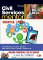 Civil Services Mentor (English) (Paperback): Book by Editorial Board