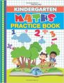 Kindergarten Maths Practice Book: Book by Dreamland Publications