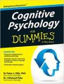 Cognitive Psychology For Dummies (English) (Peter J. Hills  Michael Pake): Book by Peter J. Hills, Michael Pake