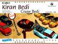 Crane Bedi PB (English) (Paperback): Book by Bedi K
