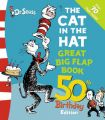 CAT IN THE HAT GREAT BIG FLAP BOOK: Book by Dr Seuss