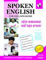 SPOKEN ENGLISH FOR ODIA SPEAKERS: Book by EDITORIAL BOARD
