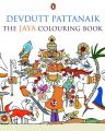 The Jaya Colouring book (English) (Paperback): Book by Devdutt Pattanaik