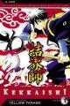 Kekkaishi: v. 1: Book by Yellow Tanabe