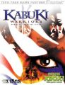 Kabuki Warriors Official Strategy Guide: Book by Doug Trueman