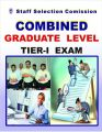 Combined Graduate Level Exam (English) (Paperback): Book by NA