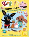 Bing's Summer Fun Activity Book: Book by Harpercollins