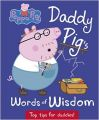 Daddy Pig's Words of Wisdom (Peppa Pig) (English) (Hardcover  Peppa Pig): Book by Peppa Pig