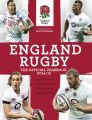 The Official England Rugby Yearbook 2014/15: Book by Iain Spragg