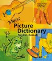 Milet Picture Dictionary (Somali-English): Somali-English: Book by Sedat Turhan