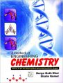 A Textbook Of Engineering Chemistry (Rgtu): Book by Dhar Dn