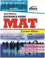 Complete Guide for MAT and other MBA entrance exams 2nd Edition: Book by Disha Experts