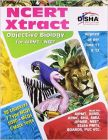 NCERT Xtract - Objective Biology for Class 11 & 12 (Must for AIPMT, NEET, AIIMS, AFMC, BHU, AMU, JIPMER, State PMTs, BOARDS, PUC etc.): Book by Disha Experts