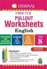 CBSE CCE Pullout Worksheets - English : Class 8 - Combined for Term 1 and 2 (English)
