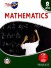 Full Marks Mathematics Class 8: Book by Mr R.C.Yadav